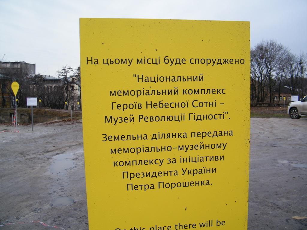 Центр Киева все-таки превратят в кладбище