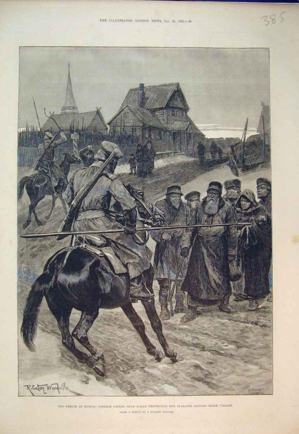 Фото колхозник в трусиках 11 фотография
