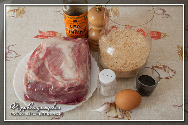 Наггетсы из свинины в соевом соусе