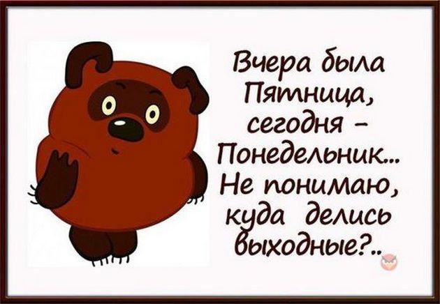 Мало кто знает, что «Почта России» является автором таких изобретений, как…