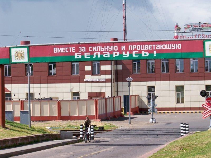 Лозунги как в СССР Орша, беларусы, длиннопост, красивые города, лукашенко, путешествия