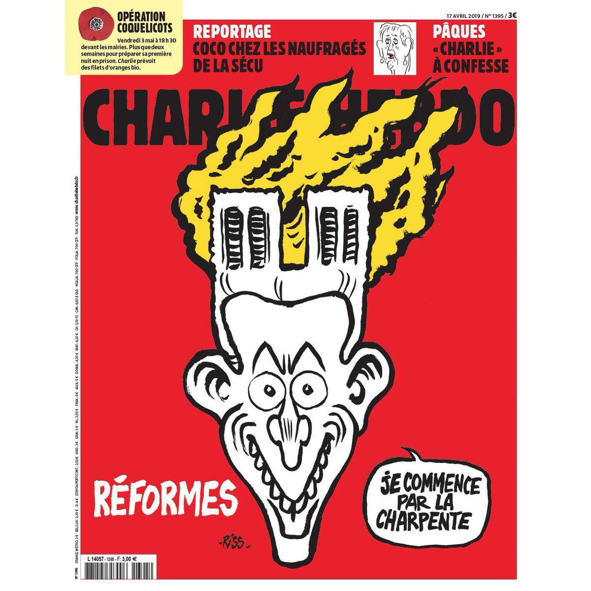 Charlie Hebdo опубликовал карикатуру на пожар в Нотр-Дам-Даме