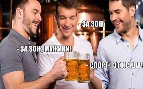 Приколы про алкоголь (31 фото)