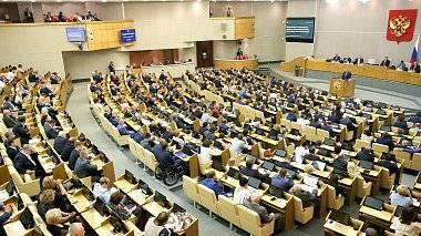 Какие законопроекты Госдума примет осенью?