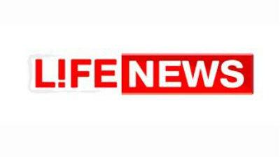 Lifenews обещает вознагражде…