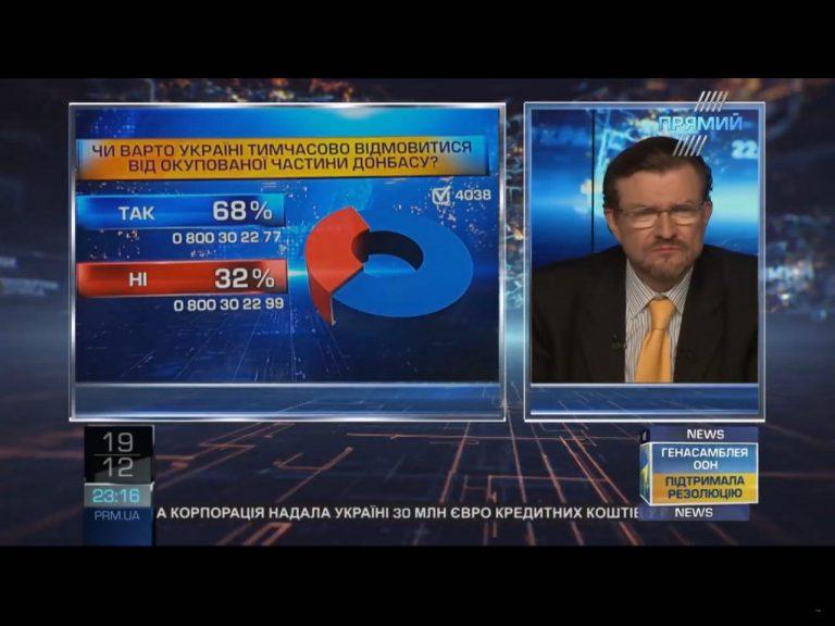 Зрители телеканала Порошенко голосуют за отказ от Донбасса