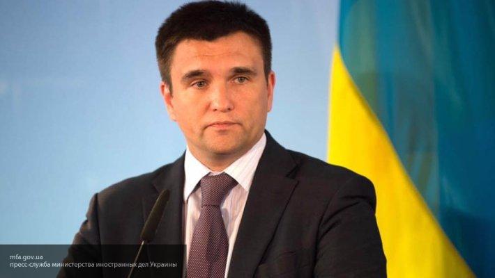 Климкин констатировал снижение уровня образования на Украине после распада СССР