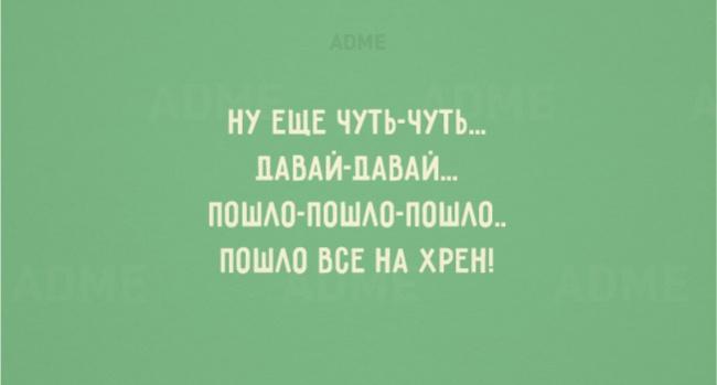 У тебя нет долгов и ты не бе…