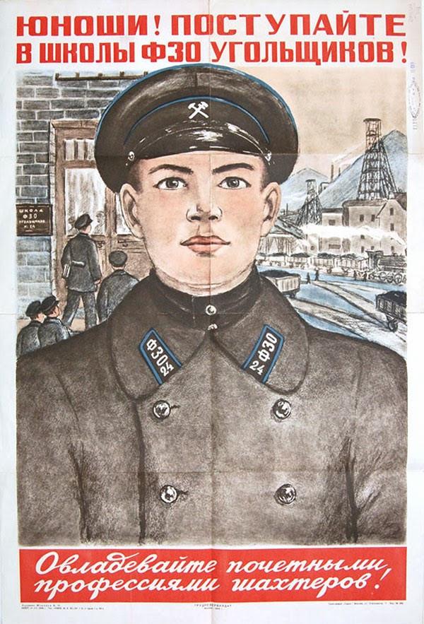 Советский школьник и выбор профессии — плакаты 40-60-х годов.