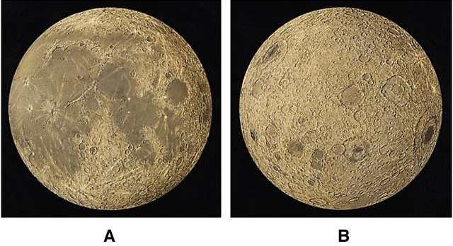 Вторая Луна разбилась о первую