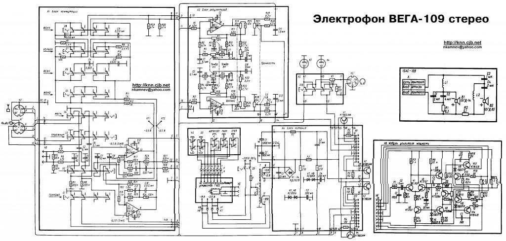 Схема вега 109 стерео