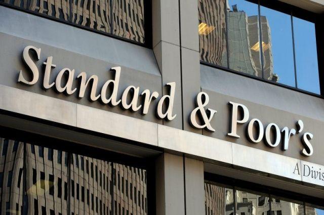 Агентство S&P подтвердило рейтинг РФ на инвестиционном уровне BBB-