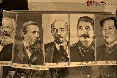 Марксизм по-китайски