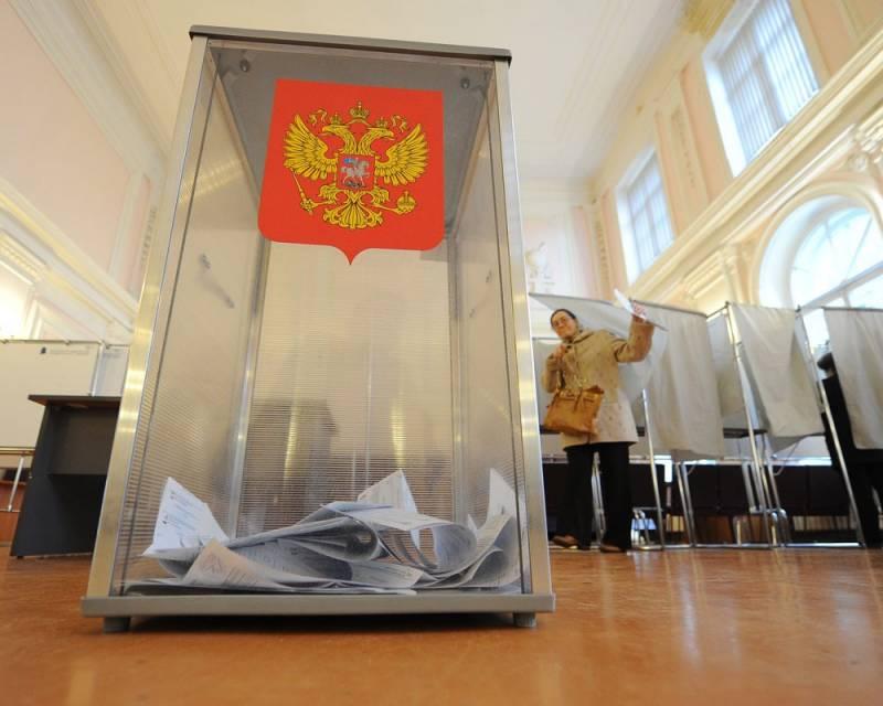 Почему выборы 10 сентября пройдут при низкой явке избирателей. Мысли вслух...