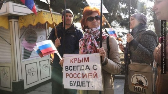 Европа признает правильность решения Крыма о возврате в Россию