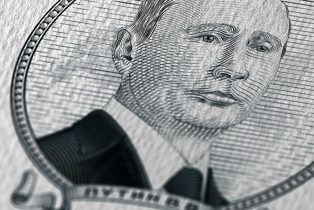 Закулисная причина продажи Россией американских долговых бумаг
