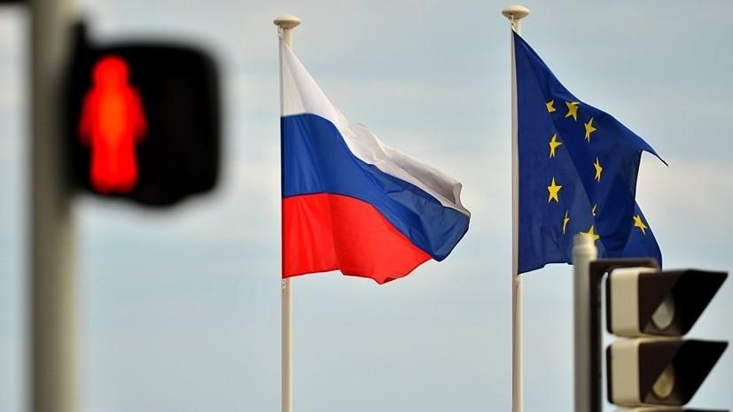 Депутат Европарламента перечислил страны, которые близки к снятию санкций с России