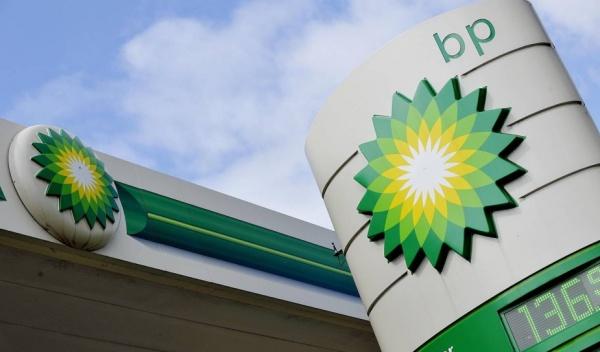 Россия до2040 года останется крупнейшим экспортером энергоресурсов: BP