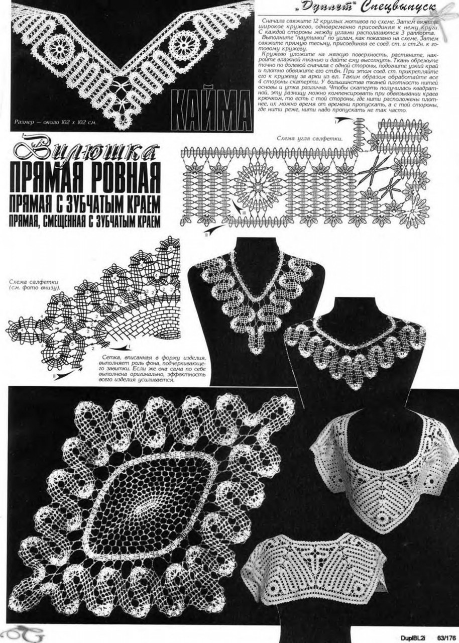 http://s018.radikal.ru/i510/1202/59/b3186f98aa7f.jpg
