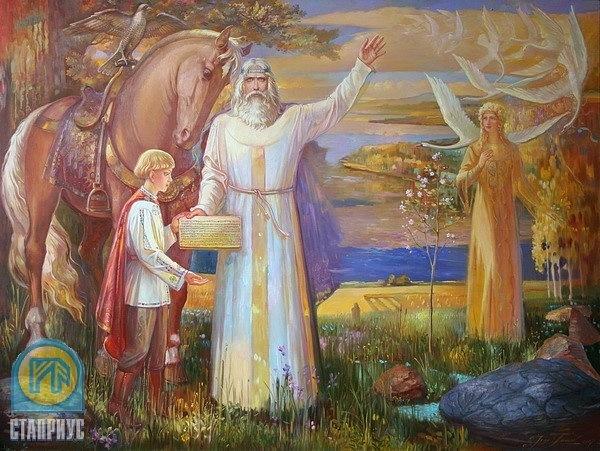 Жрецы и жертвы древних славян