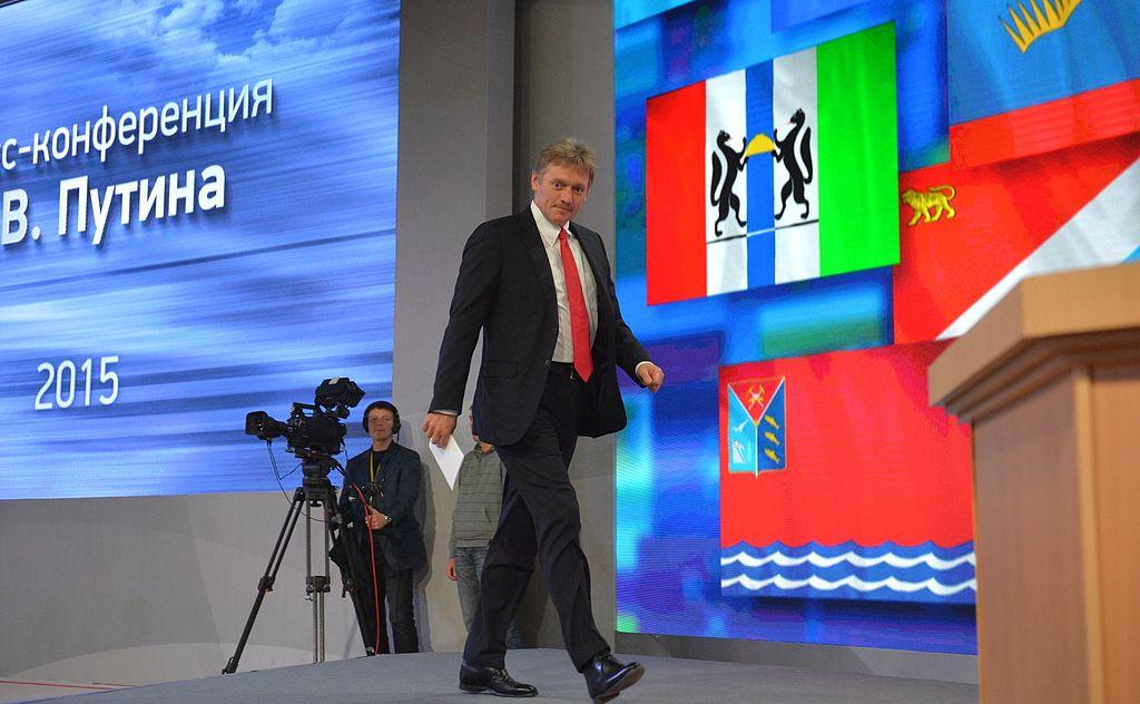 «Экономическая система абсолютно стабильна»: Песков прокомментировал падение курса рубля