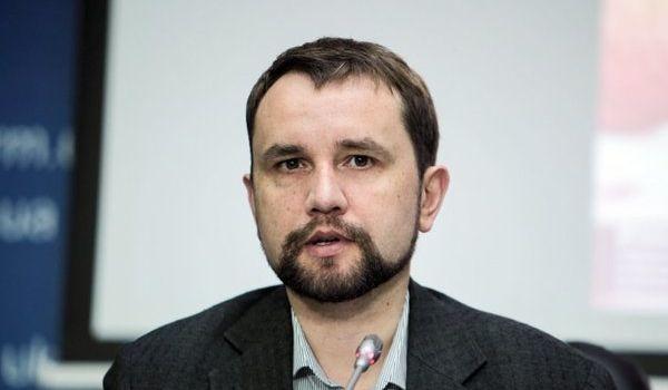 Вятрович выступил против рус…