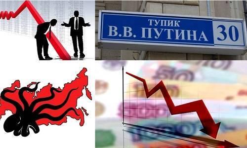 Категорический тупик российской экономики: стране рабов иного не дано