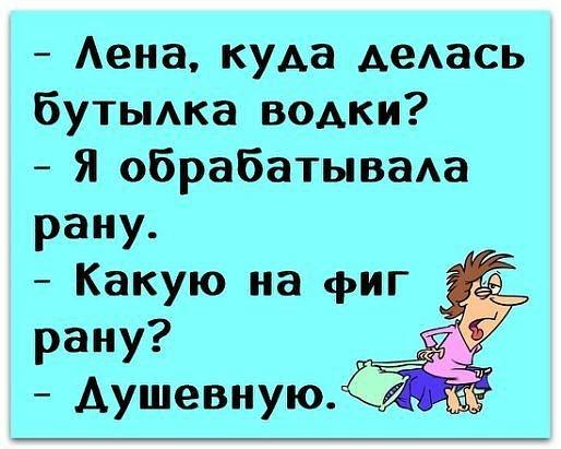 - Мама, что делать?  Муж мне…