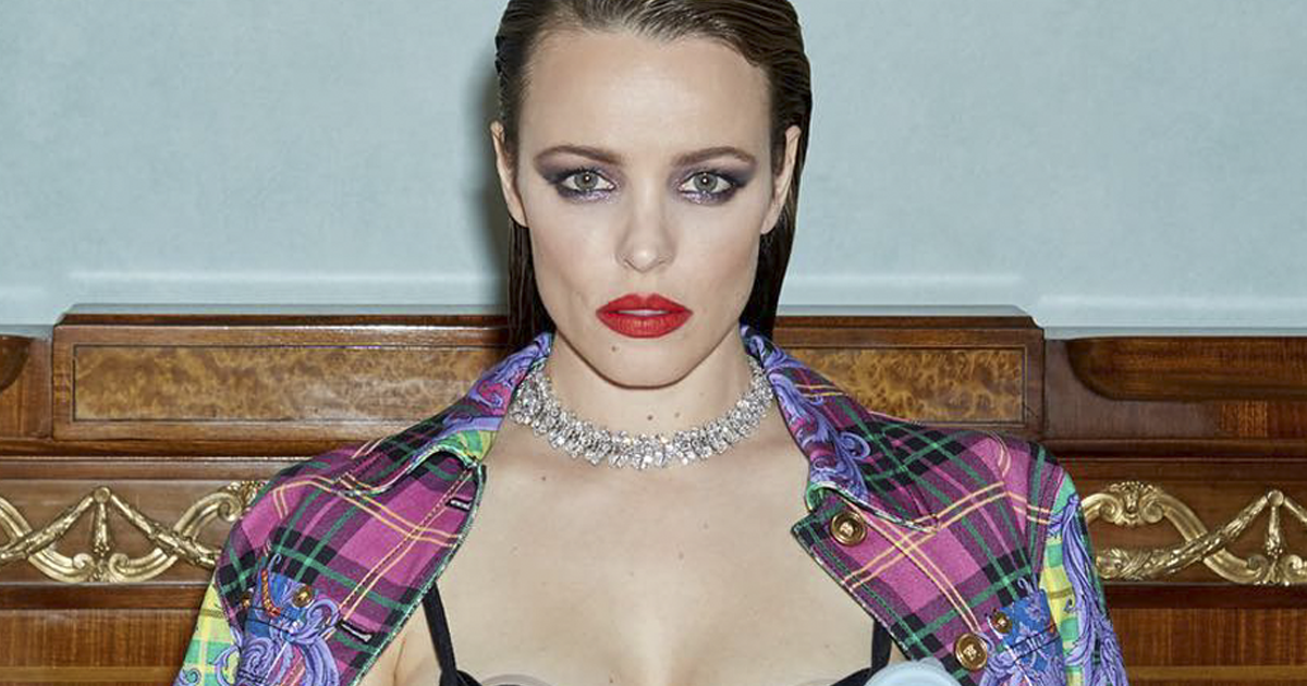 Rachel McAdams Wore A Breast Pump At A Photoshoot Proving She's One Badass Mom