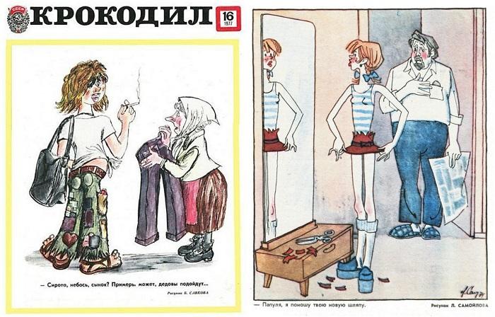 Советская сатира: 20 колких карикатур, которые высмеивали «стиляг»