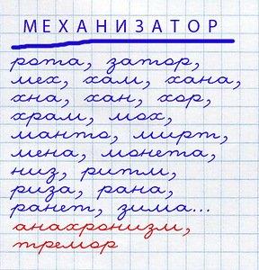 Игры моего детства (17 фото+текст)