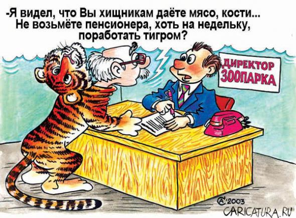 Пенсионная реформа в России: последние новости и изменения в 2018 году, будет ли индексация пенсии, с какого возраста повышение и мораторий на НПФ
