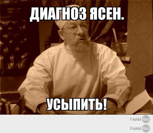 Страны Евросоюза не могут прийти к согласию в вопросе санкций против РФ, - The Financial Times - Цензор.НЕТ 9432