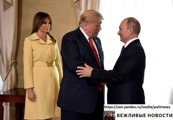 Саммит с Путиным - оглушител…