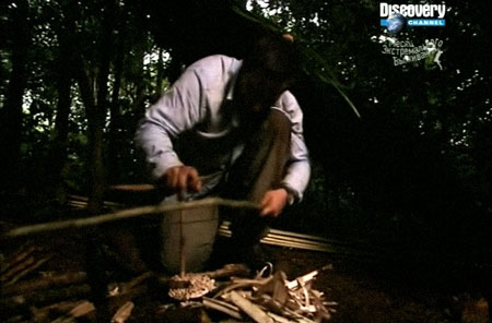 Получаем огонь луком