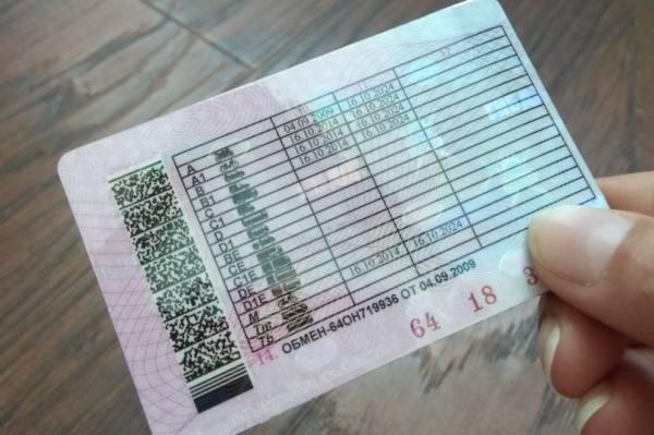 В Тагилстроевском МФЦ  начали выдавать водительские права