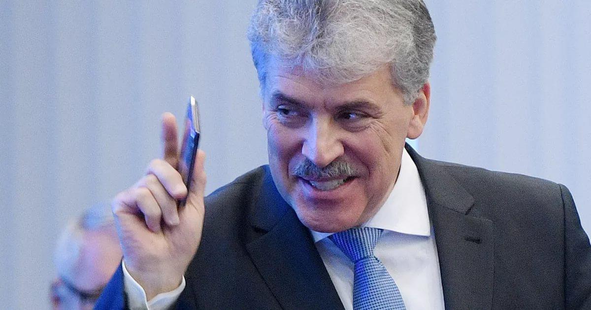 Павел Грудинин: «Кремль не знает о реальной жизни страны, либо прячется от проблем»