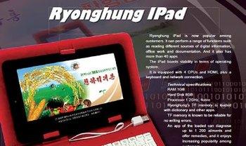 Северная Корея заявила о выпуске собственного iPad