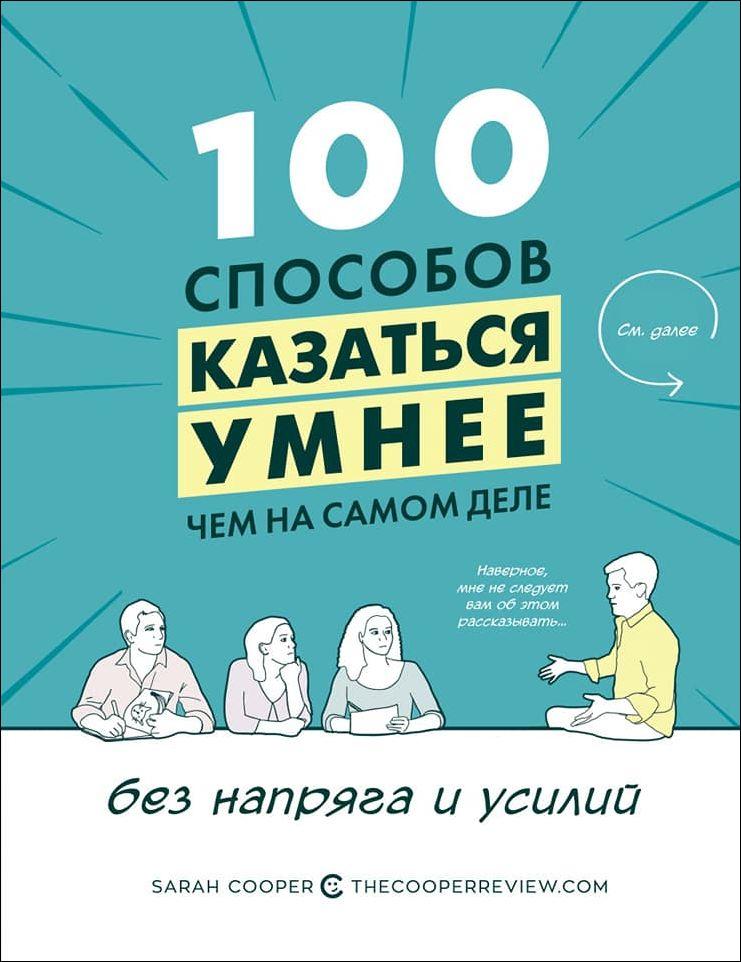 Практическое руководство :)