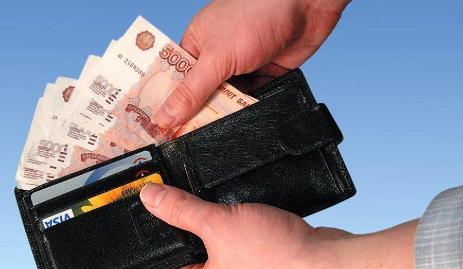 Как сделать так, чтобы денег хватало на всё