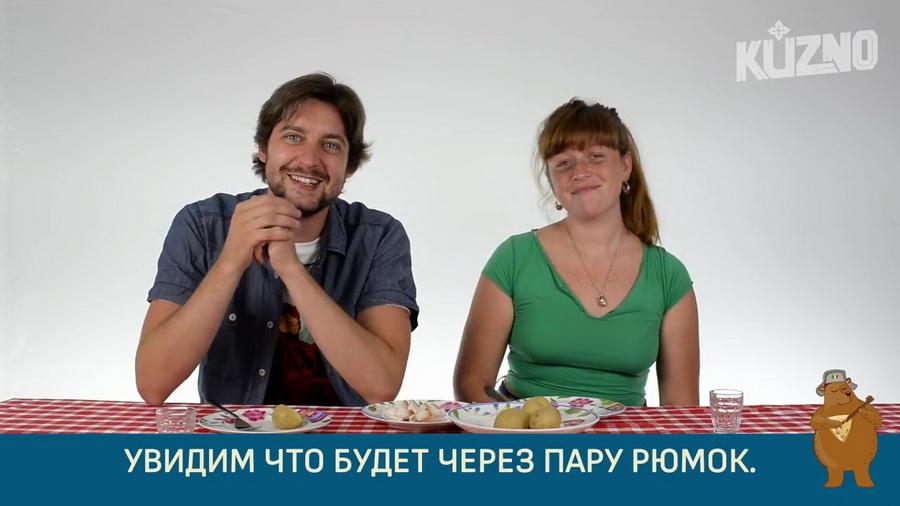 Такая страшная русская кухня - 2
