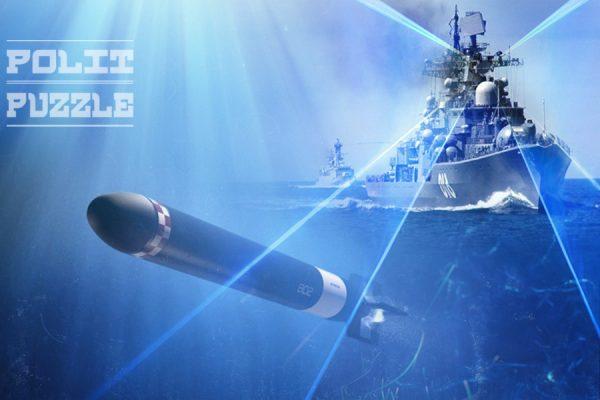 Суперторпеда с подлодки «Ста…