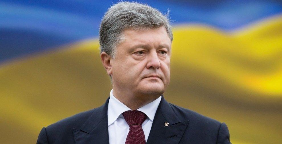 Порошенко поздравил Донецк грозным обещанием