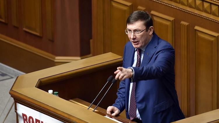 Луценко дал Саакашвили 24 часа, чтобы сдаться