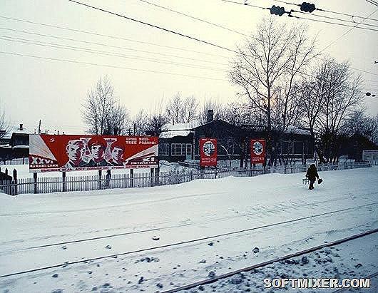 Зима 1982 года