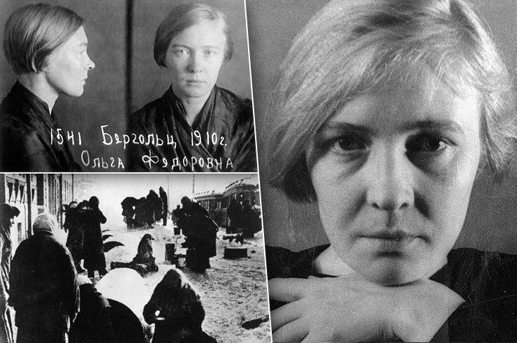 Голос блокадного Ленинграда: «другая» история Ольги Берггольц