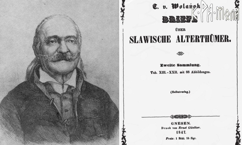 Запрещенная книга Т. Воланского «Письма о славянских древностях»