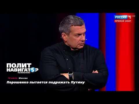 Стало понятно, почему Порошенко соврал про встречу с Трампом