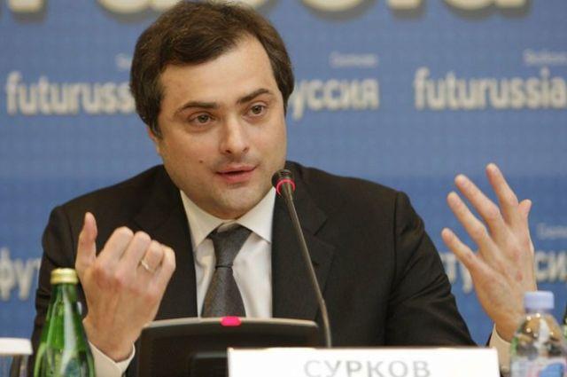 Сурков продолжит курировать в Кремле урегулирование на Украине