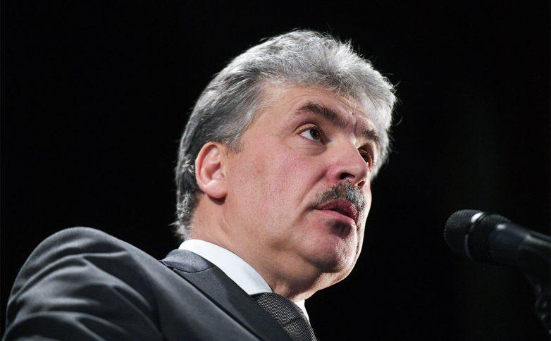 Участник встречи с кандидатом в президенты Грудининым умер во время мероприятия